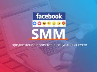 Реклама | Facebook | Instagram |