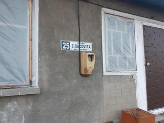 Срочно продаётся дом на земле