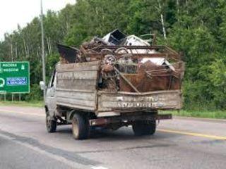Металлом скупаем есть транспорт