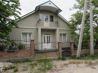 продам дом в отличном состоянии.