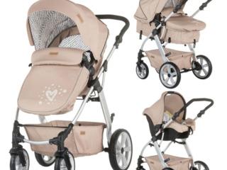 Детские коляски-трансформеры  фирмы Chipolino серии Fama