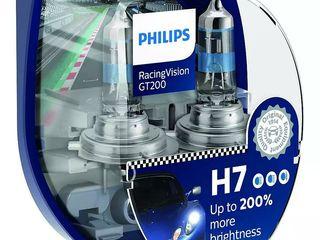 Philips +200% +130% +150% Lampi Auto 12V 55W PX26D Livrare
