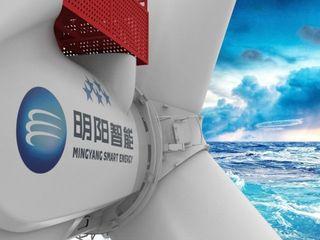 Новые ветрогенераторы Mingyang