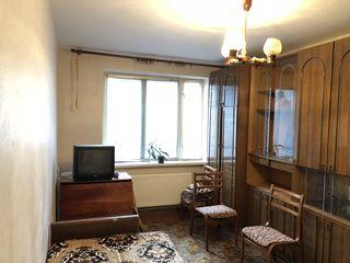 Apartament cu 1 odaie or.Ialoveni