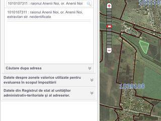 Сдам в аренду надолго ( продам ) аграрную землю - 2 ГА. Рядом с рекой Бык! Село Албиница.