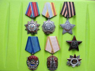 Коллекция орденов и медалей СССР