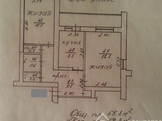 2-х комнатная р-н Лечь городок 2/9 этаж . Торг 20500 $ .