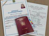 Pasaport Roman Rapid!! Cetățenie ro,Pregătirea dosarului! !Alte acte Românești!