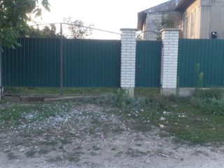 Продам дом в с.Константиновка, Каушанский р-н.