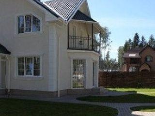 Купим квартиру,комнату или дом в Кишиневе,Cumpăram o cameră,apartament sau casă în Chișinău,Moldova