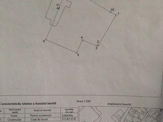 Продам землю под строительство, ул. zaikin 40-4.5 соток +6 в пользовании.