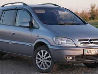 Dezmembrez Opel Zafira A , B , Astra G, H, , Corsa ,Combo , Meriva , Vivaro
