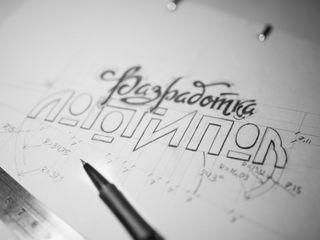 Разработка логотипа и фирменного стиля на заказ.