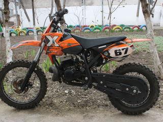 Nitro X 50