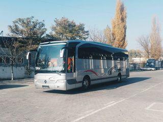 Ruta Chisinau Albufeira ,Portimao, Lagos, Beja, Ayamonte, Faro, Lisabona. | 150 EUR |