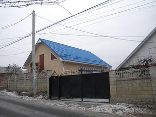 Дом Сынжера 1 эт, 3 ком.10+12+26, гараж 4х5, сарай 20м,погреб,сауна 42500 ев, Возможность опл. части