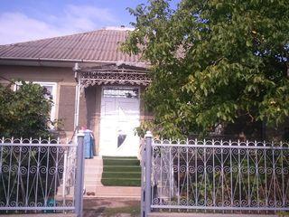 Срочно продается дом !