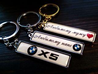 Accesorii pentru mașina ta!