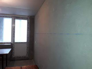 Vind apartament cu o odaie.Reparatia nu este finisata.Pentru detalii sunati