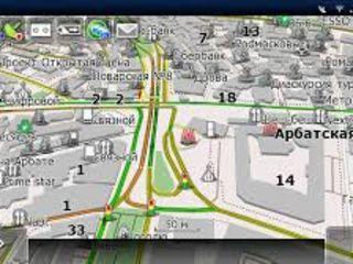 Установка GPS Navitel ,IGO,TomTom с картами на любые устройства Android,Win CE