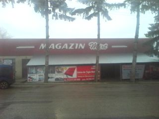 Tarigrad r-ul Drochia vînd Supermarket în  centru