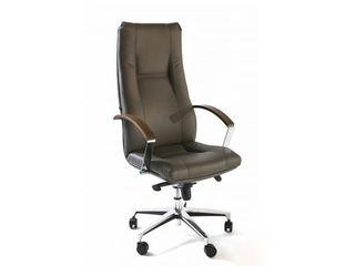 Fotoliu king steel chrome p eco-3 livrare gratuita credit. кресло king steel chrome p eco-30