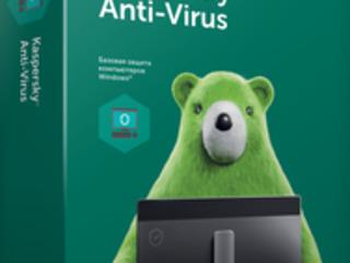 продам антивирус kasperski 2020