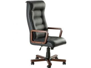 Fotoliu de birou royal extra livrare gratuita credit. кресло royal extra доставка кредит.