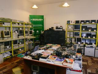 Музей вычислительной техники ищет спонсоров