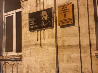 Chirie apartament la sol cu 2 camere în casa Alexei Mateevici