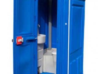 Аренда био туалета для любого мероприятия! - chirie Wc mobil