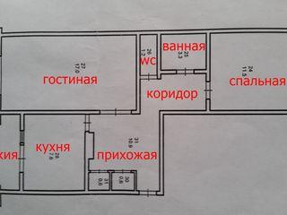 Двухкомнатная БАМ, 5 этаж из 9, середина, лучшая планировка, без ремонта 23000e