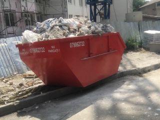 Вывоз мусора строительного evacuarea gunoiului,демонтажные работы