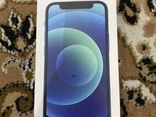 Коробка от iphone 12 mini
