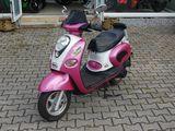 Другие марки Tauris Brio scuter