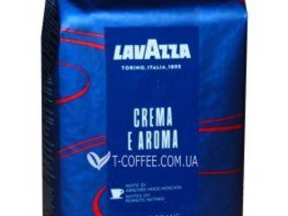 Cafea Lavazza   boabe  asortiment