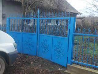 Продаеться дом в селе сергей лазо