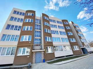 Se vinde apartament cu 2 camere, pret 23625 Euro!