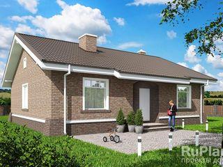 Куплю дом,  дачу  в   Бубуечь , Бык.  Не менее 30 кв. метров. Цена от 8000- 25000 евро.