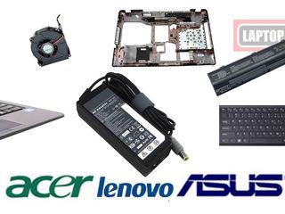 Piese pentru laptopuri ecrane,hdd,ram,dvd-rw,tastiere,cpu,incarcatoare si multe altele