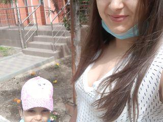 Ofer servici de bona dadaca няня babysitter