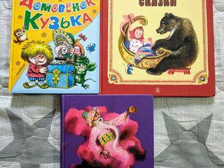 Потрясающие детские книги