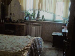 Apartament cu 4 odai ,in pret de 2