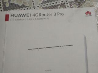 Router в отличном состоянии