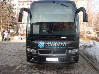 Комфортабельный автобус на заказ