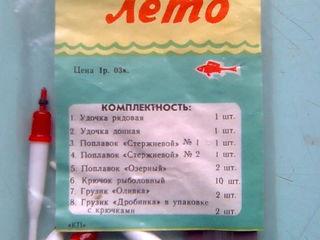 Рыболовные наборы  Крючки 3,5;6;7;8;10  Леска 0,2;0,3;0,4   Грузики оливка  Карабины бочонок(вертежи