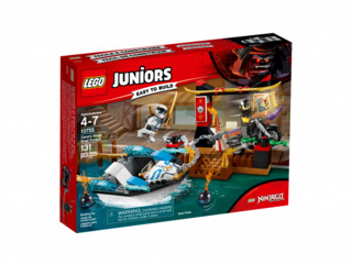 """Lego """"Duplo'' ''Juniors"""""""