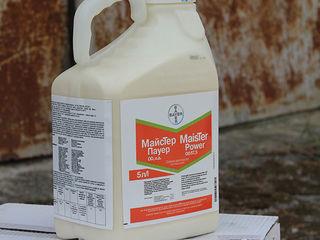 700Lei Original Mais Ter Power (Майстер пауэр) гербицид