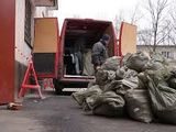 Servicii transport / gunoi ,materiale de constructie !