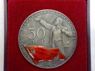 Купим ордена,медали,монеты,посуду из серебра,антиквариат (СССР,Россия,Европа). Дорого !!!